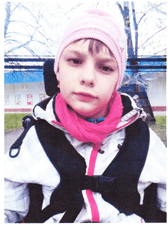 Leonka Pochopová
