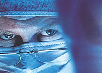 KRÁSNÝ – zdravotnická technika s.r.o.,
